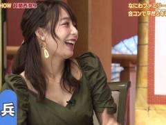 宇垣美里アナ、胸元がひろめでほんのり谷間が見えてしまう。