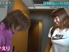 渋野日向子がピチピチTシャツでムチムチのエロおっぱいの形がくっきりの着衣巨乳キャプ!女子プロゴルファー