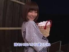 【佐倉絆】夜の露天風呂でパイパン彼女とラブラブ洗いっこ!突然の入浴客に羞恥する彼女