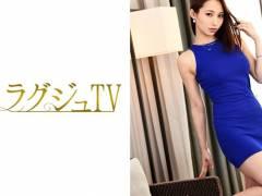 ≪レビュー!≫ラグジュTV 684:259LUXU-751:早川美緒 23歳 バレエ講師