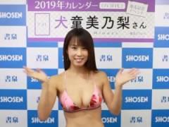 【犬童美乃梨】2019年カレンダー発売記念イベントコメントin書泉グランデ