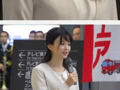 テレ東・森香澄アナ、前かがみで乳房のほとんどが見える!お椀型のお乳、エロ過ぎwww