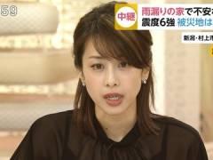 加藤綾子アナ、シースルーでキャミ透け。