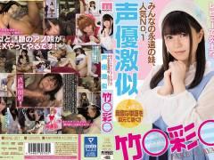 【そっくりさんの動画】声優竹達彩奈ちゃんに激似だと話題になったみんなの永遠の妹がAVデビューします!