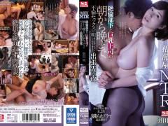 spankbang動画【奥田咲】欲求不満の人妻上司と絶倫部下が組み合わさったら・・・・