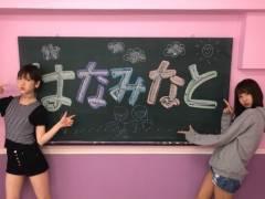 恵比寿マスカッツ1.5夏目花実&湊莉久の新番組「はなみなと」開始