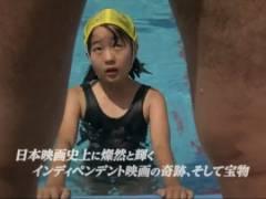 【朗報】アマプラにおっぱいが膨らみ始めた少女の全裸入浴シーンがある映画があった(動画)