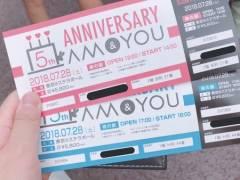 【悲報】 前田敦子さん、ファンクラブイベントの3日後に結婚発表……ファンには報告なし…………