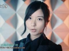 【画像】佐々木琴子さん、吉田彩乃クリスティさんに公開処刑食らうwwwwww