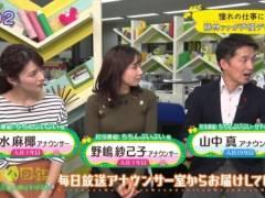 野嶋紗己子アナがニットセーターでプルンプルンの美乳そうなエロおっぱいの形が浮き彫りキャプ!MBS毎日放送女子アナ