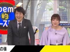 三谷紬アナのブラジャーの肩紐が丸見えハプニングキャプ!テレビ朝日女子アナ