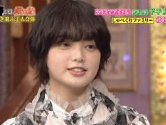 【画像】欅坂の平手友梨奈ちゃんがまるで加藤諒そっくりだと話題に・・・