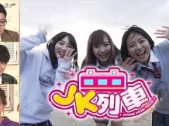 NHKで現役女子高生がバク転してパンツもろ見え放送事故・・何かがはみ出しているのだが…