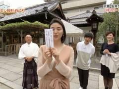 橋本マナミさん、新妻なのに他の男の前でお尻を突き出してしまう。