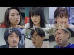 【朗報】AKB史上屈指の巨乳美少女だった大和田南那ちゃんが映画出演決定!!