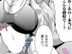 【ミリタリーガールズ セックスブートキャンプへようこそ!】男女ペアとなった兵士達が 淫らなトレーニングを行う艦隊【にゅくす】