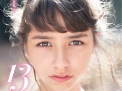 大原優乃(18)で抜く予定だった精子の半分を天使のクォーター美少女リナちゃん(13)に搾り取られた
