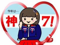 惣田紗莉渚「総選挙にかける気持ちは誰にも負けないです。今年は神7を目指します!」