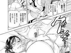 【エロ漫画】エログ管理人、35歳バツイチ女、ある日のこと…