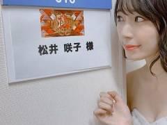 元AKB松井咲子さん、ドレスからこぼれてしまいそうなおっぱい。