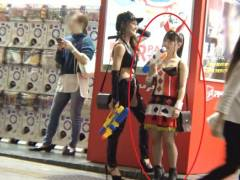 渋谷ハロウィンイベントにノーパンでやってきた一般人が見つかる