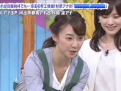 杉原凜アナの前かがみ胸チラおっぱいキャプ!日本テレビ女子アナ