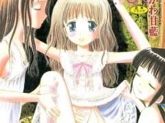 【エロ漫画】最近は女の子同士でHごっこなるものをやっているらしい。幼い性器や乳首を擦り合わせて…。