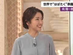 三田友梨佳アナ、キャミとその下のヒモまで透けてしまう。