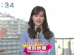 増田紗織アナがニットセーターでプルンプルンの美乳そうなエロおっぱいの形がくっきりキャプ!ABC朝日放送女子アナ
