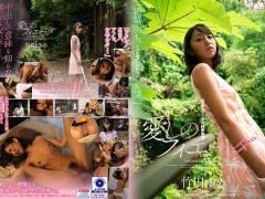 ero-video動画【竹田ゆめ】とあるアジアに生まれた女の子フィエーダの物語