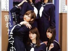 【悲報】欅坂さん、普通のセーラー服を着た結果 → 大人すぎて店感が酷いことにwwwwwww