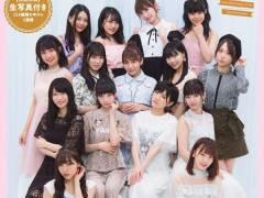 AKB48新選抜の私服が酷い。NGT荻野は深夜ドンキの前にいる不良。センスがあるのはHKT宮脇だけ