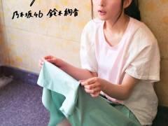 【過激画像】乃木坂46鈴木絢音さん、自らスカートを捲り上げるwwwww