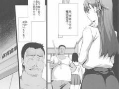 【Fate】桜「先生にいっぱい甘えていいですからね? ふふ♡」教育実習生の桜が男子や教師を誘惑してセックスしまくる!【エロ漫画同人誌】