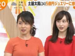 TBS皆川玲奈アナ、ニットで盛り上がってる胸元。