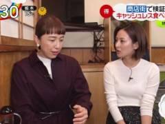 徳島えりかアナがピチピチニットで透け透けインナーおっぱいが浮き彫りキャプ!日本テレビ女子アナ