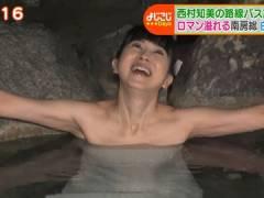 西村知美さん、温泉入浴のおっぱい谷間