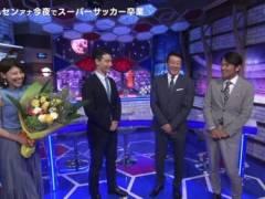 上村彩子アナがノースリーブでブラジャーの肩紐がちらりキャプ!TBS女子アナ