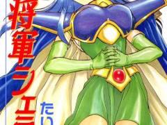【エロ漫画】姫将軍と謳われる王女の力で連勝連勝…勝利を確信した兵士達は手に入れた媚薬で姫将軍をレイプする計画を立てて。