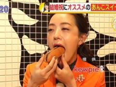 古谷有美アナのリアルなエロい擬似フェラチオ食べ顔キャプ!TBS女子アナ