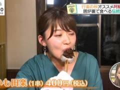尾崎里紗アナのエロい擬似フェラチオ食べ顔キャプ!日本テレビ女子アナ