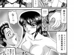 【エロ漫画】立派な侍になるために修行をしてたらくノ一のお姉さんに邪魔されて、反撃したらチンコ触ってきたので中出しセックスしたったwww