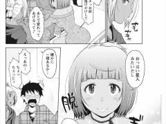 【エロ漫画】褐色娘好きなオタク青年が黒ギャル2人娘に拉致られ逆レイプwww