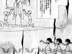 【エロ漫画】見知らぬ惑星に不時着した主人公。原住民の神になり、孕ませまくるwww