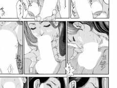 死して尚その醜態を晒すW不倫カップルの人生最後の貪欲セックスがこちらですwwwwwww【エロ漫画:えばら翔:3穴極限ハードFUCK:ほねぬき!激チン航路】
