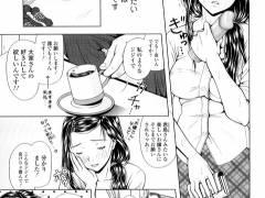 【エロ漫画】セックスレスを機に、色んな設定を妄想してバイブを握る人妻www