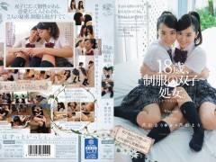 芦田まり「18歳、制服の双子処女。「2人でしかできない、初めてのこと」 芦田まり 芦田えり」