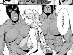 【寝取られエロ漫画】 「あーやっべ♥ すげーキモチイイ~♥」 闘いに敗れた人妻が大会ルールに基づき屈強な男たちによって陵辱されることに