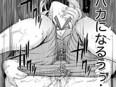 【監獄学園】花さんがアナル舐めされて派手にイってしまうwwwそしてチャンスと言わんばかりにそのままアナルセックス突入!