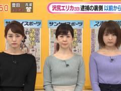 テレ朝・松尾由美子アナ、ニットおっぱい対決で新井恵理那と福田成美を圧倒。